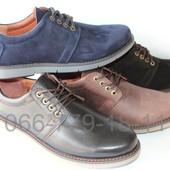 Отличные мужские туфли, кожа и нубук, цвета
