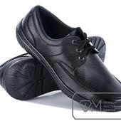 8102 Мужские туфли 40-45рр