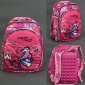 Рюкзак школьный, Fragrant meadove 2 отделения, 2 отделения внутри, спинка ортопедическая