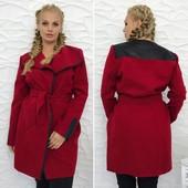 Женское стильное пальто-тренч 42-54
