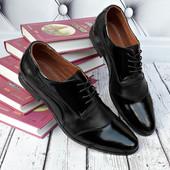 Стильные мужские туфли кожа/лак