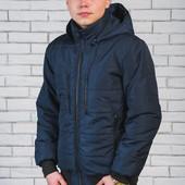 Три цвета Мужская демисезонная осенняя куртка с капюшоном и манжетами