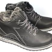 Ботинки кожаные зимние мужские МБ101
