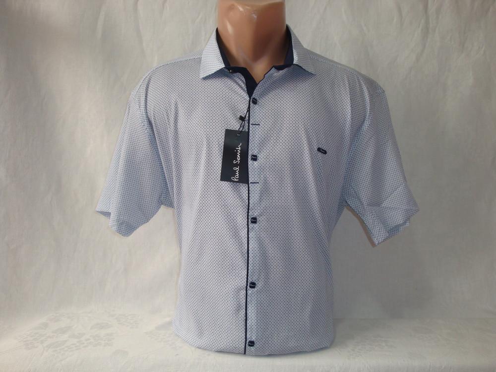 Мужская рубашка с коротким рукавом на кнопках paul semih, турция. большие размеры. разные цвета. фото №1
