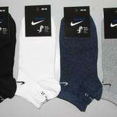 Носки мужские спортивные за 4 пары 40-44 раз