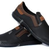 Мужские туфли - мокасины на резинку Львовской фабрики (СКЛ-8чк)