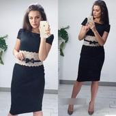 Платье женское деловое с ажурным поясом 48,50,52,54 (3б