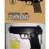Детский пистолет cyma ZM06 (металл+пластик)