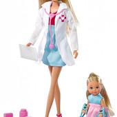 Куклы Штеффи и Еви