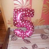 Цифра 5 на день рождения, 55 см