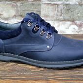 Мужские демисезонные кожаные туфли