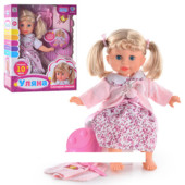 Интерактивная кукла Уляна M 2140 U I