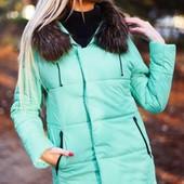 Распродажа!!! Размеры 42-48 Стильная теплая женская куртка