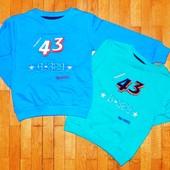 Дитячі кофти для хлопчиків Спорт-43!