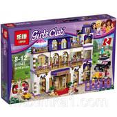 Конструктор Lepin серия Girls Club 01045 гранд отель хартлейк Сити