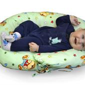 Подушка для кормления, универсальная, большая.
