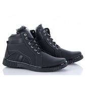 Стильные ботинки зимние для мужчин (ЛБ-14)