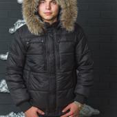 Зимняя мужская куртка с капюшоном 44-58 р-ры