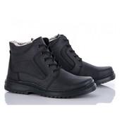 Ботинки утепленные зимние - городские (ПБ-07)