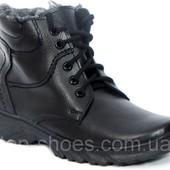 Ботинки мужские зимние - Фабрика (СБ-01)