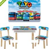 """Деревянный столик с ящичком """"TAYO"""" 503-21"""