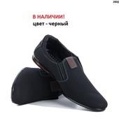 Мужские туфли нубук Украина черные