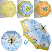 Зонтик детский MK 0853 трость