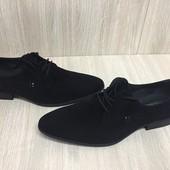 Мужские туфли Стептер г.Львов