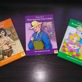 3 книги от Книжного клуба : Маугли, Том Сойер, Волшебник страны Оз в отличном состоянии