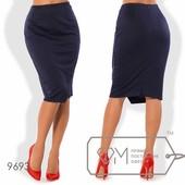 9692 Стильная юбка 2 цвета