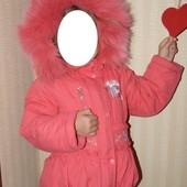 Отличная теплая зимняя куртка, р. 116-122
