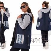 Х7375 Стильная куртка 50-56р 2 цвета