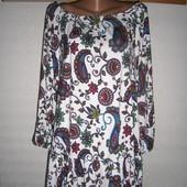 Платье оверсайз с декольте разм.С-Л.Bonprix