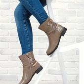 Ботинки деми хаки