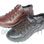 Кожаные мужские кроссовки на меху, 2 цвета