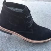 Замшевые мужские ботинки на зиму, цвета
