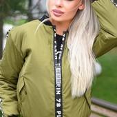 Размеры 42-50 Стильная женская куртка-парка