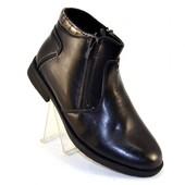 Ботинки классика Т633