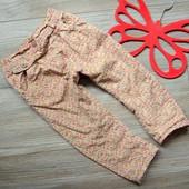 Штаны, брюки на подкладе Next (1,5-2 года)
