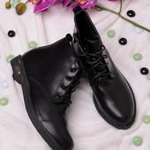 Стильные женские классические ботинки