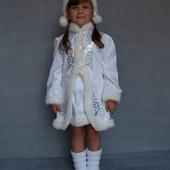 Карнавальный костюм Снегурочка 2  (белый и бирюза)