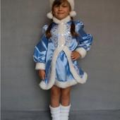 Карнавальный костюм Снегурочка 3 (белый и голубой)