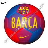 Мяч Барселона Prestige Nike 2016-2017 (2236)