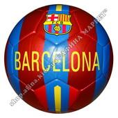 Мяч Барселона 2016-2017 (2230)