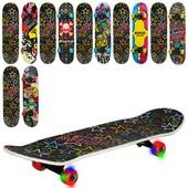 Скейт MS 0355-3