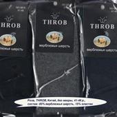 Носки мужские из верблюжьей шерсти без махры Роза Throb, 41-46 р., ассорти 9815