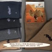 Носки мужские без резинки шерсть верблюда махровые Шугуан, ассорти 9821