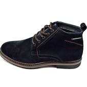 Ботинки мужские замшевые демисезонные на байке Multi-Shoes