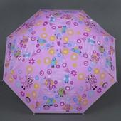 Детские зонтики с принтом сова Акция