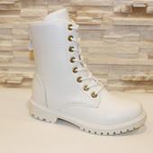 Женские высокие ботинки белые